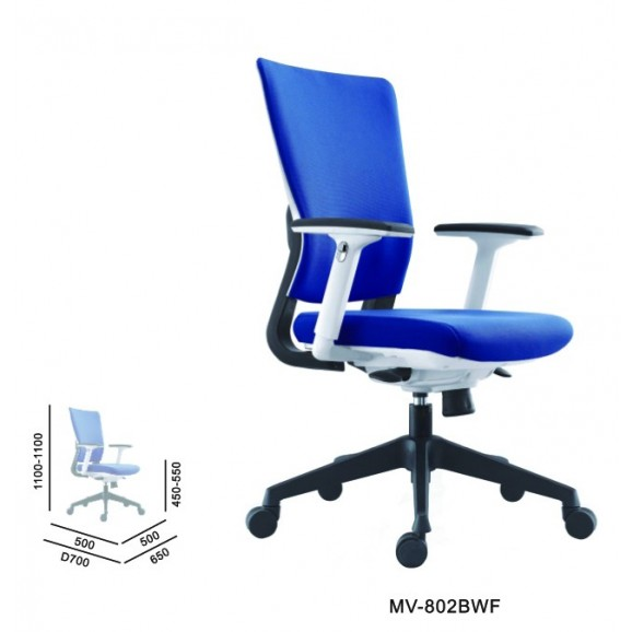 Executive Ergonomic Office Fabric Chair